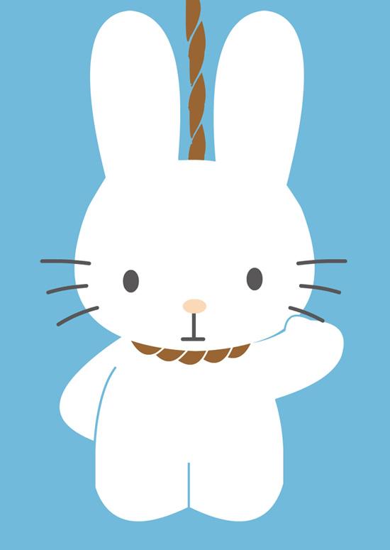 Bunny Bye Bye